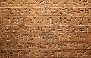 An example of cuneiform, the earliest known  writing systems of Mesopotamia, Persia, and Ugarit.